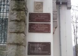 Muzeum Hauptmana - Leszek Jarzemski
