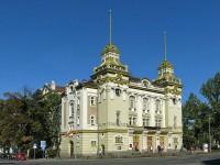 Teatr im. Cypriana Norwida